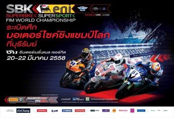 SBK-TailandiaWeb