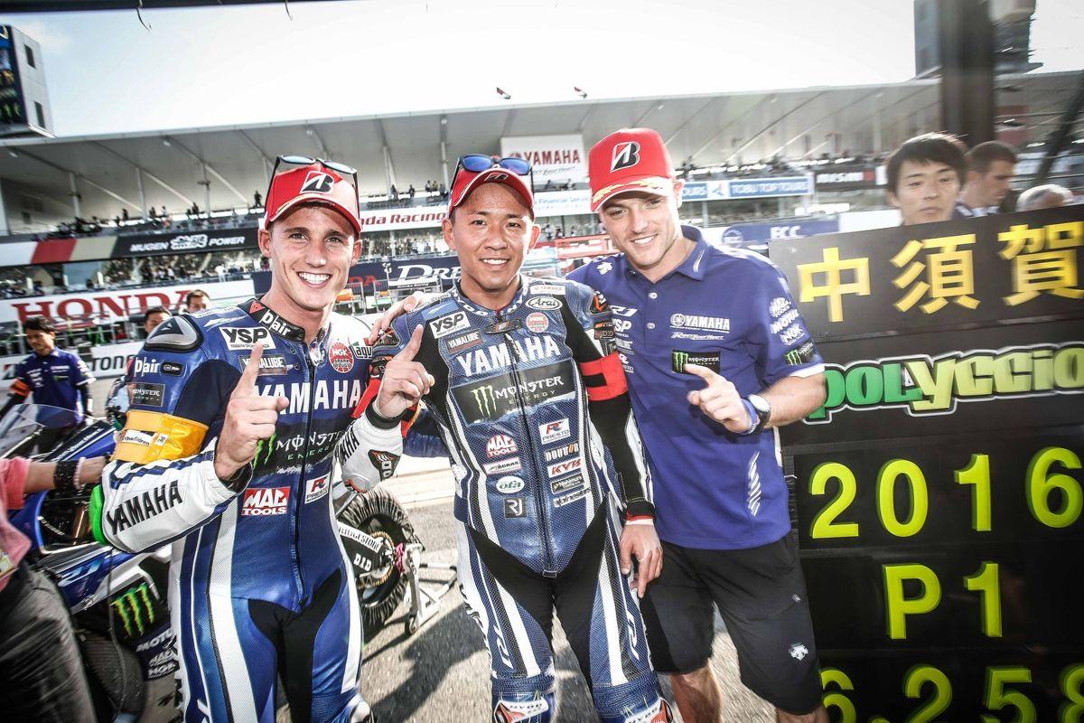 Nakasuga, Espargaró y Lowes, pilotos del Yamaha Factory Racing - Foto © FIM EWC
