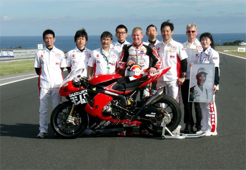 Yoshimura Suzuki