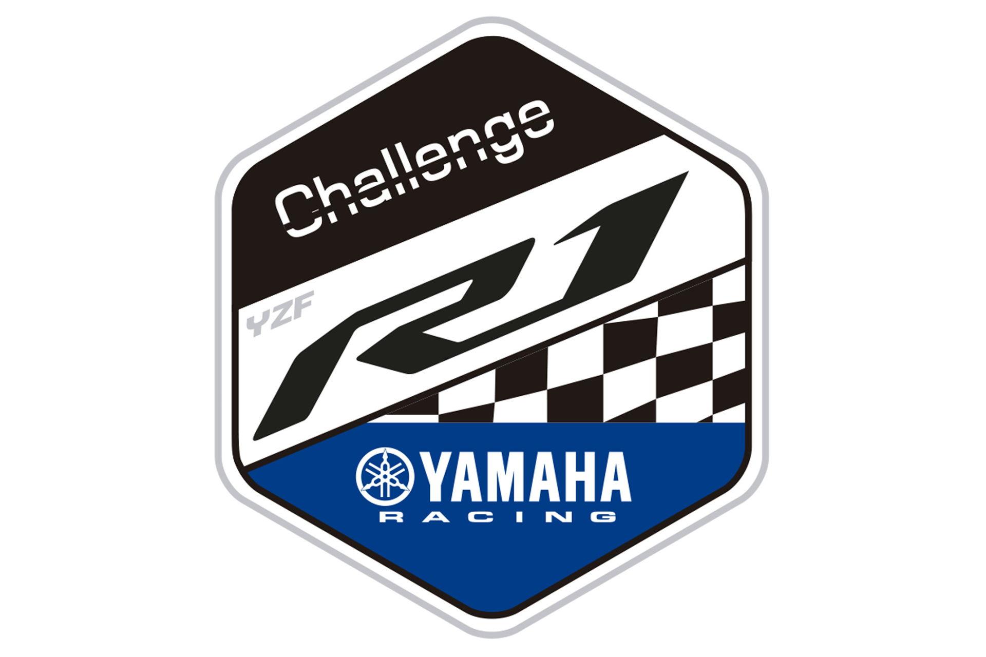 Yamaha-Challenge