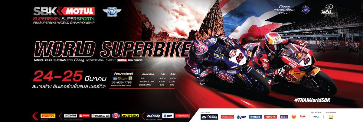 Horarios del Campeonato del Mundo de Superbikes en Tailandia 2018